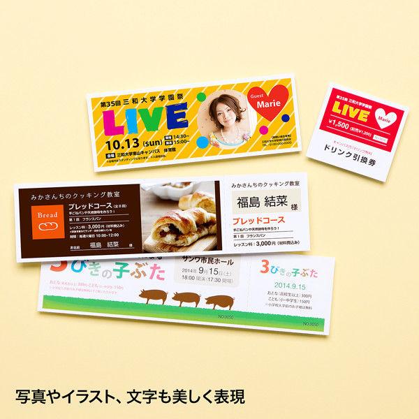 サンワサプライ インクジェット用フリーカード(チケット) JP-FR1N 1セット(5冊入) (直送品)