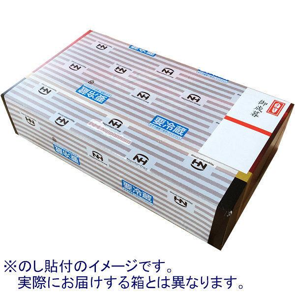 炭火焼 ローストビーフ NRBー365