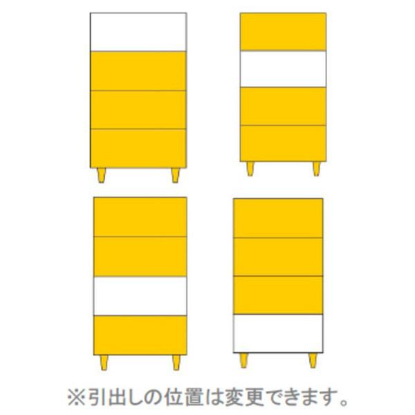 佐藤産業 クリエ チェスト 幅445mm×高さ900mm ナチュラル CE90-45H_NA 1台 (直送品)
