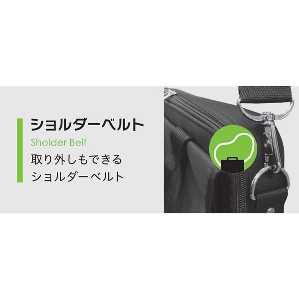 ナカバヤシ キャリングバッグブラック CB-Z62BK (直送品)