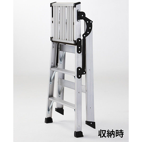 Hasegawa(長谷川工業) アルミ合金 折りたたみ式軽量作業足場台 ゼロステップ 3段 76cm WD2.0-75 1台 (直送品)