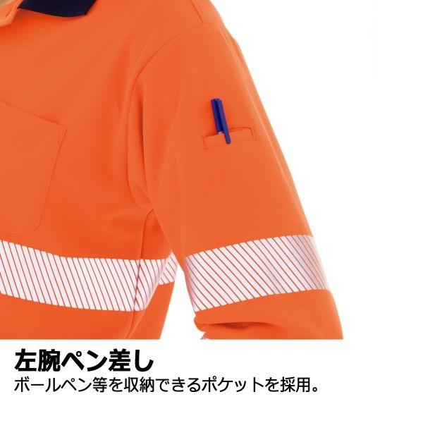 ミドリ安全 作業用ワークシャツ ベルデクセルフレックス 高視認長袖ポロシャツVES2354上 イエロー 3L 3120135407 1点(直送品)