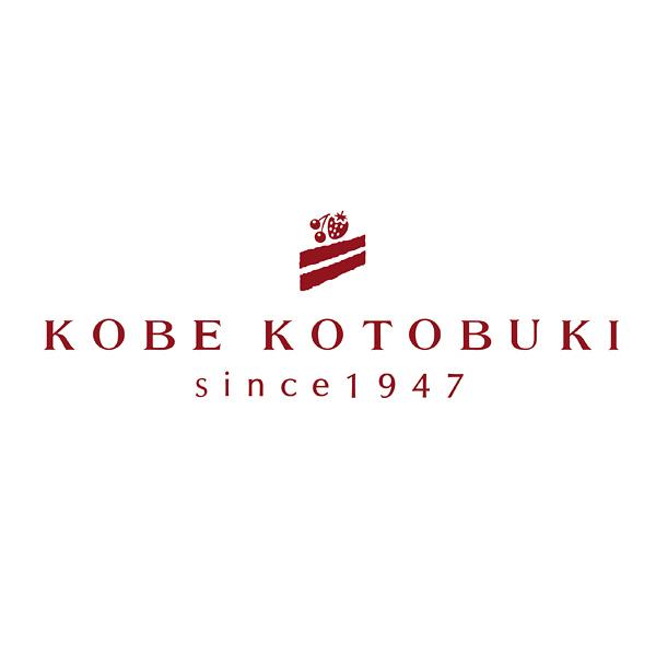 神戸コトブキ バームクーヘンセット