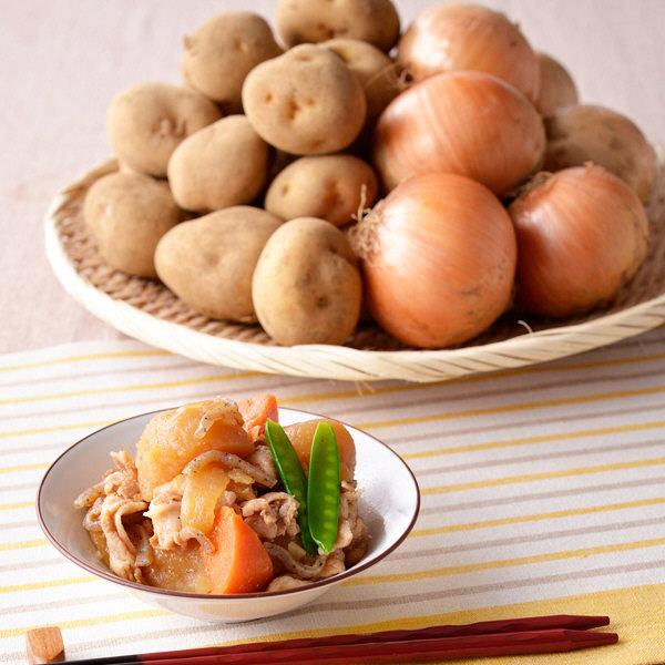 北海道産 秋の味覚セット約5kg