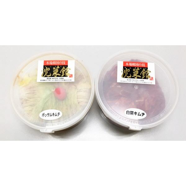 沈菜館 海鮮ポッサムキムチ・白菜キムチ