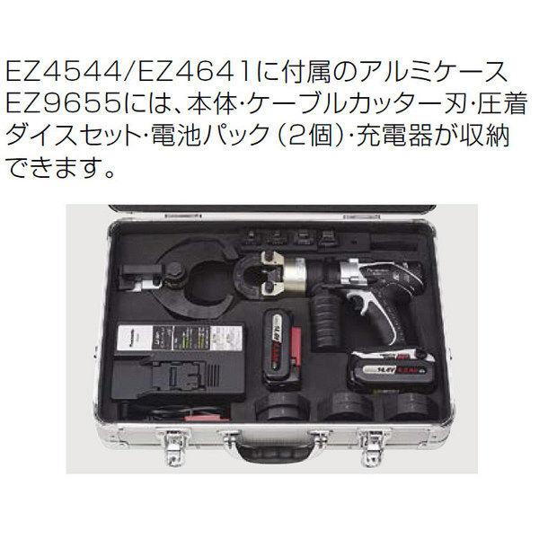 パナソニック Panasonic ケーブルカッター刃 EZ9X301 (直送品)