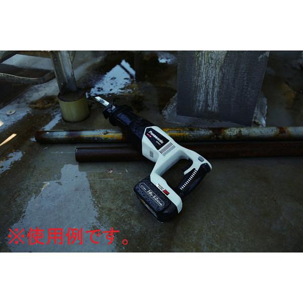 パナソニック Panasonic 充電レシプロソー 14.4V 5.0Ah グレー EZ45A1LJ2F-H (直送品)