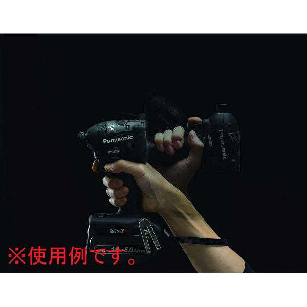 パナソニック Panasonic 充電インパクトドライバー 14.4V 5.0Ah ブラック EZ75A7LJ2F-B (直送品)