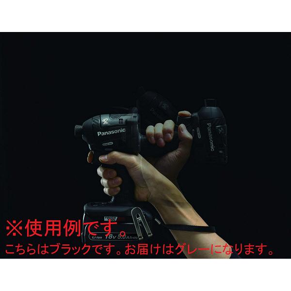 パナソニック Panasonic 充電インパクトドライバー 18V 5.0Ah グレー EZ75A7LJ2G-H (直送品)