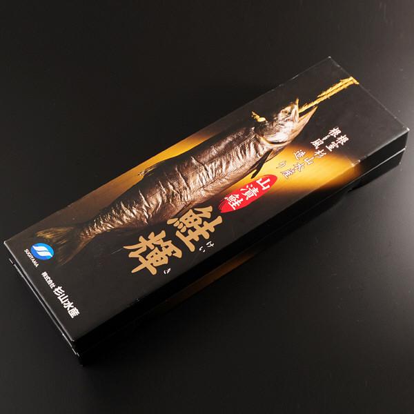 北海道産 鮭輝(けいき)山漬姿切身