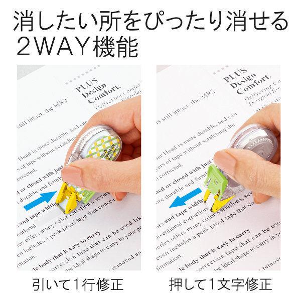 修正テープ プチ チェックC(直送品)