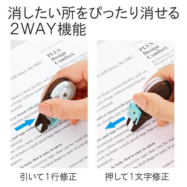 修正テープ プチ ブラウン(直送品)