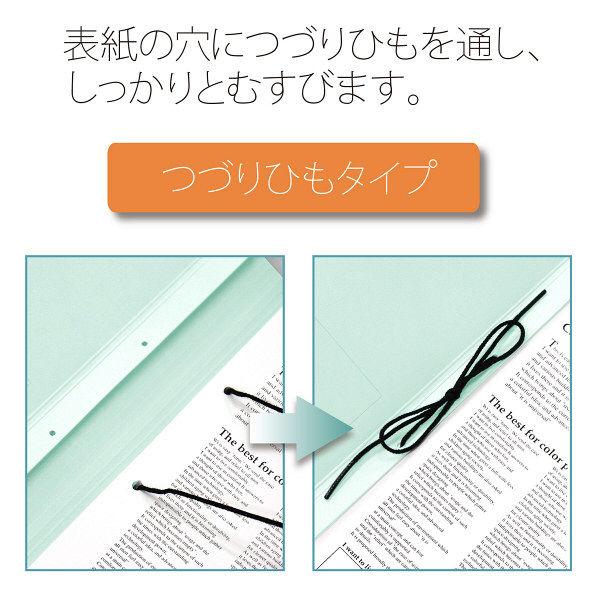プラス セノバスエコノミーつづりひも伝票 BL 88445 (直送品)