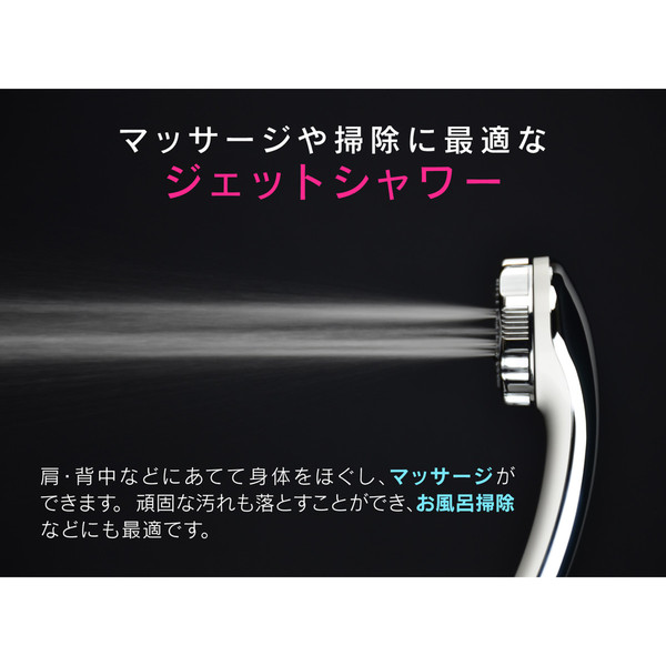 マジカヨ・アリエーネ シャワーヘッド 3段切替 バイカラー(節水 マッサージ 掃除 リラックス ホワイト×メタル)GA-FC007 (直送品)