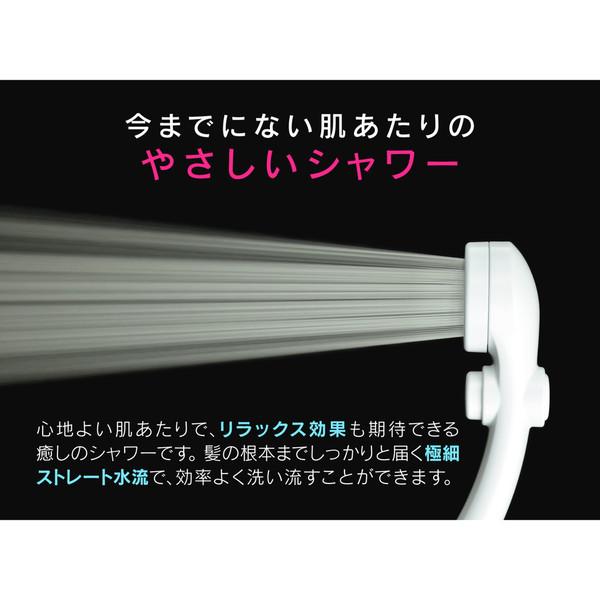 赤札見つけ シャワーヘッド 節水 極細 ストップ (シャワー穴0.3mm 肌触り・浴び心地やわらか 低水圧対応 ホワイト) GA-FC016 (直送品)