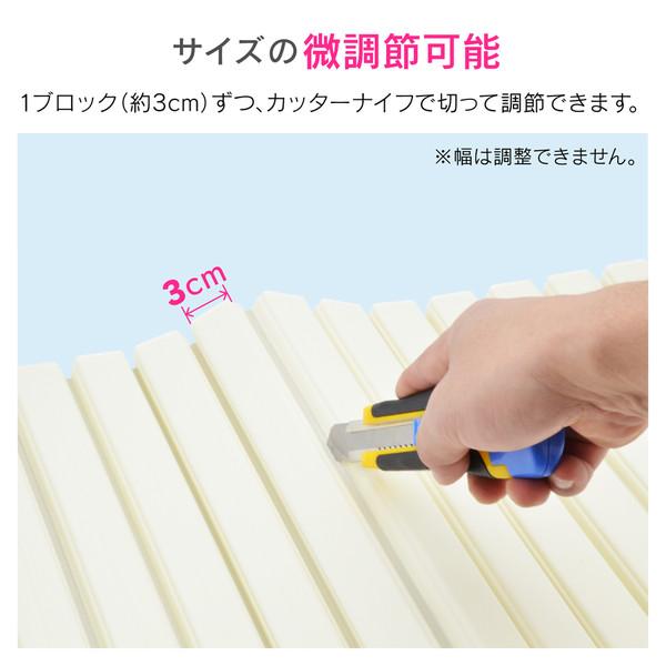 これカモ シャッター式風呂フタ 取替用 幅70×長さ110cm (コンパクト 軽量 アイボリー) GA-FR015 (直送品)