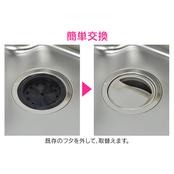 ガオナ シンク用 排水口のステンレス製フタ ゴミを隠す (錆びにくい 汚れにくい 衛生的) GA-PB001 (直送品)