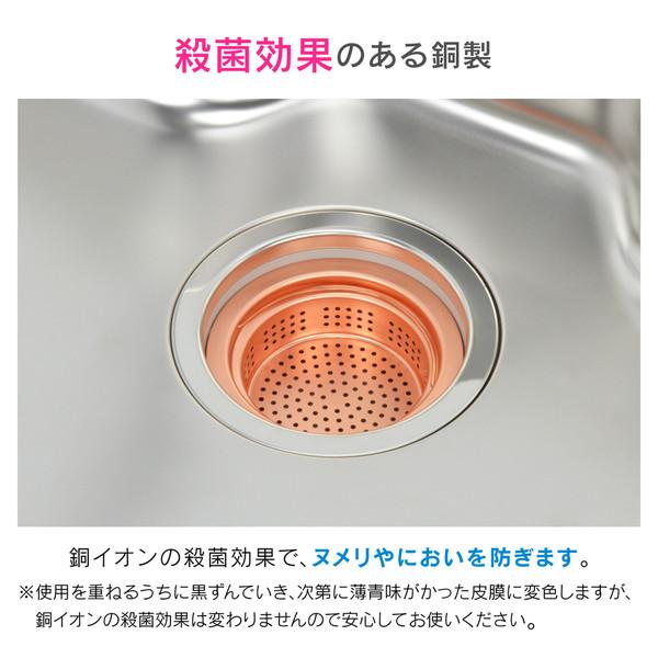 これカモ シンク用 銅製ゴミカゴ 排水口のゴミ受け (殺菌効果 ヌメリ・臭い防止 衛生的) GA-PB012 (直送品)