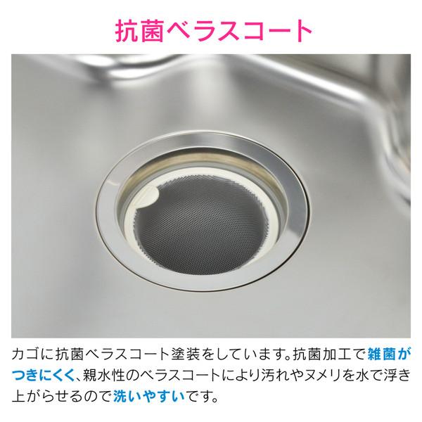 マジカヨ・アリエーネ シンク用 ステンレス製ゴミカゴ 排水口のゴミ受け (汚れが落ちやすい 洗いやすい 抗菌 衛生的) GA-PB027 (直送品)