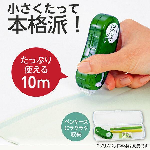 プラス テープのりポッド再剥離8.4つめ替え 38909 (直送品)