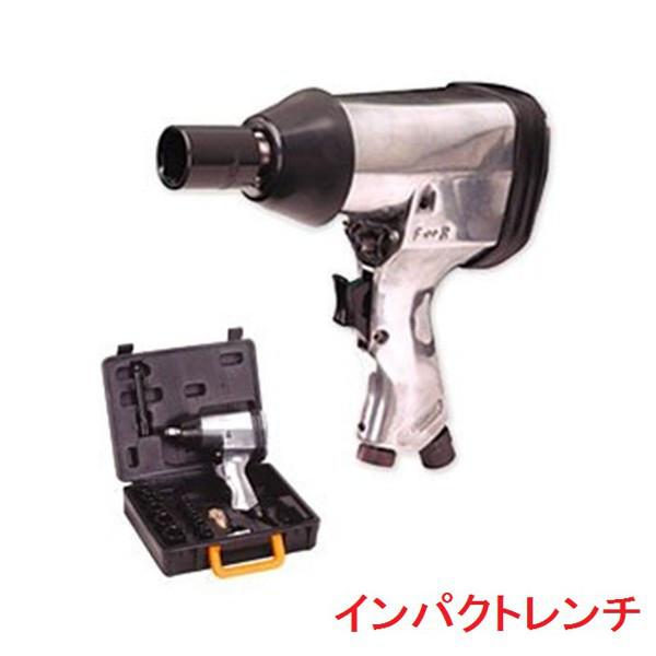 NAKATOMI エアーコンプレッサー5点セット タンク容量39L CP-2000N (直送品)