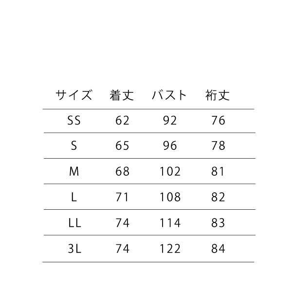 男女兼用スクラブ ネイビー/白 S