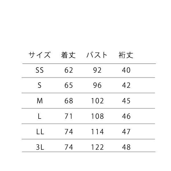 男女兼用スクラブ チャコール/白 3L