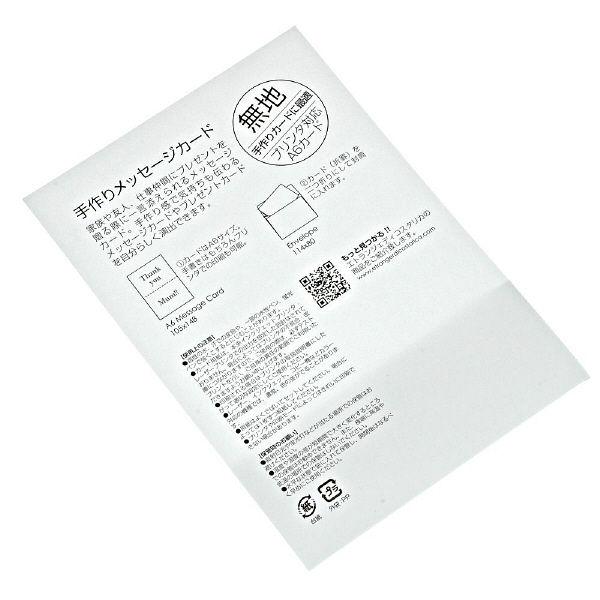 ミニカードセット ブルー 10冊(直送)