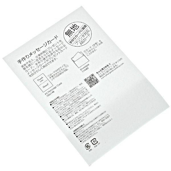 エトランジェ・ディ・コスタリカ ミニメッセージセット[パステルB]Pブルー MMCーPー22 10個 (直送品)