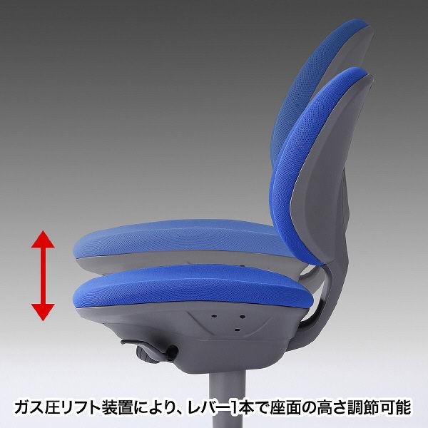 サンワサプライ OAチェア SNC-078BL (直送品)