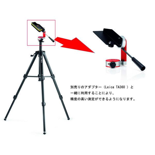 ディスト用三脚TRI70 DISTO-TRI70 TJMデザイン (直送品)
