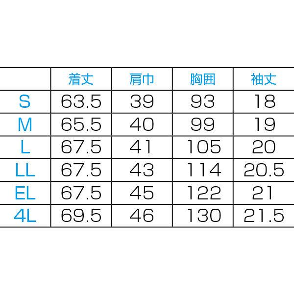 フォーク CHEROKEE(チェロキー) 医療白衣 スクラブ CH750 フュクシャ・ローズ LL 1枚 (直送品)