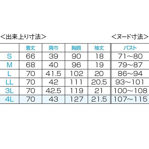ワコールHIコレクション レディスジップスクラブ HI704 ランジアパープル LL FOLK(フォーク) (直送品)
