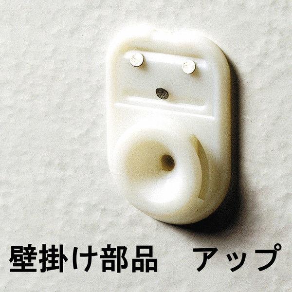 05d6ef5fc4 ... 白井産業 シンプル箱型壁掛けラック 可動棚2段 幅140mm ホワイト(木目 ...