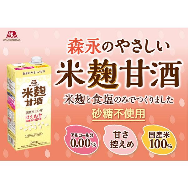やさしい米麹甘酒 1000ml 6本