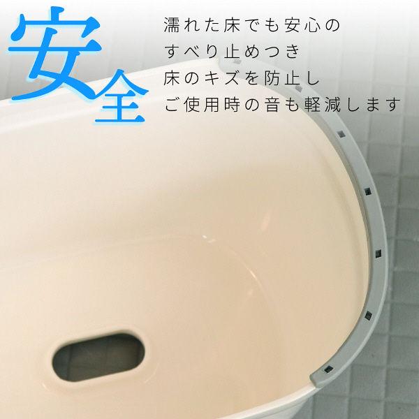 ユノア 風呂いす 高さ21cm