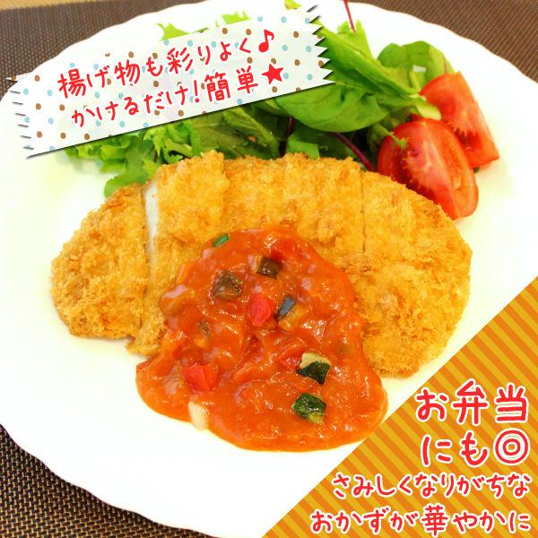 カゴメ 野菜で彩るトマトのソース 5個