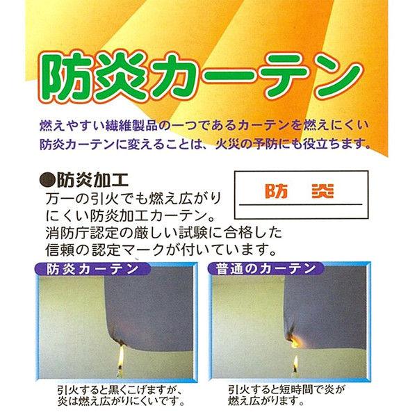 ユニベール 遮光ドレープカーテン ベルーイ ブラウン 幅150×丈178cm 1枚 (直送品)