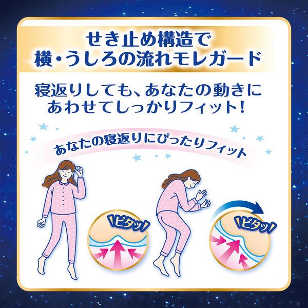 ソフィ超熟睡ガード360 18個