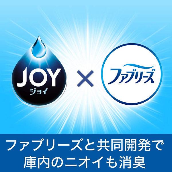 ハイウォッシュジョイオレンジ詰替 2個