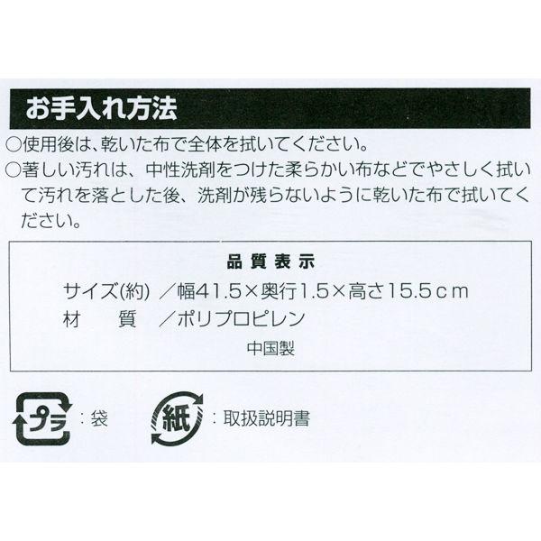 アーネストマンションハンガー 3本組×2