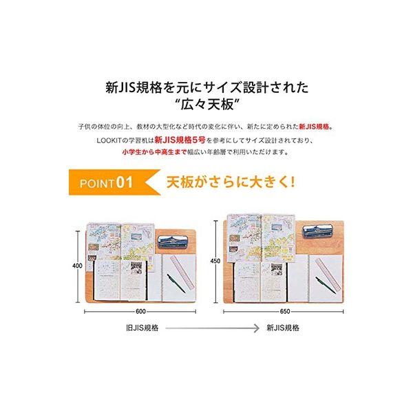 ネットフォース 学習机 幅650×奥行450×高さ700mm ホワイト SD-6545-AW 1台(直送品)
