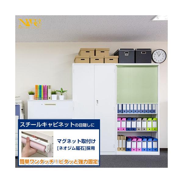 ナプコインテリア シングルロールスクリーン マグネットタイプ プル式 フルーレ 高さ900×幅1280mm ピンク 1本 (直送品)