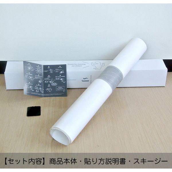 東京ステッカー ウォールステッカー 大判 転写【フローラル・キャッツ/PA/M】 TSー0021ーBM (直送品)