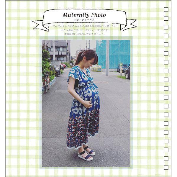 マタニティアルバム ポケット付カバー 桃