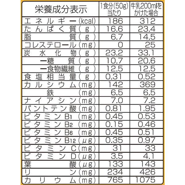3種のまるごと大豆 糖質60%オフ 1袋