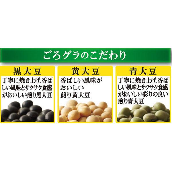 3種のまるごと大豆 糖質60%オフ 2袋