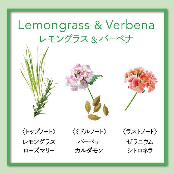ボタニカル本体レモングラス&バーベナ2個
