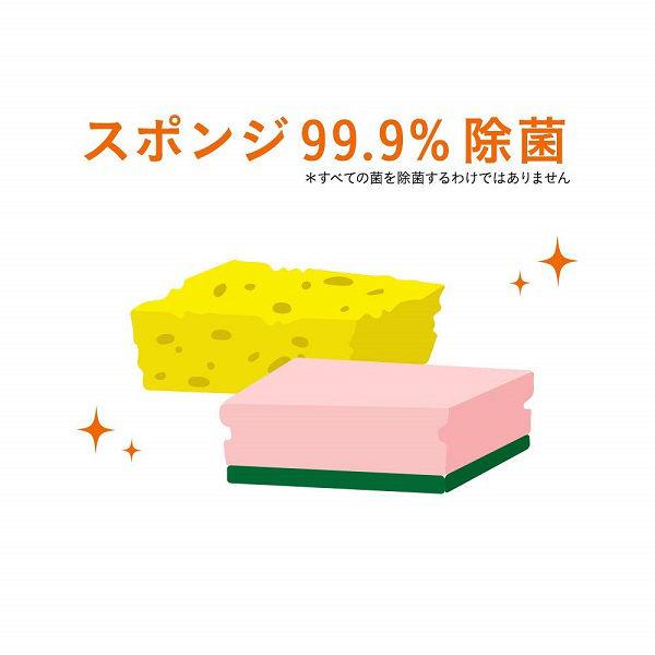 チャーミーマジカ除菌レモン詰替大型 2個