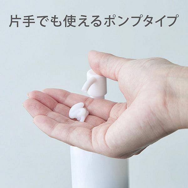 メディベビー 薬用保湿ミルクジェル